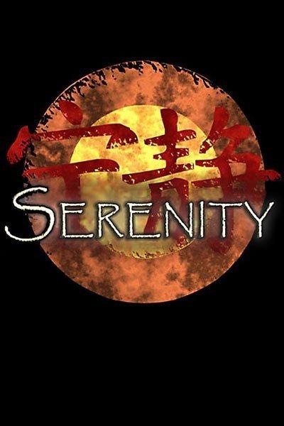 The Serenity logo.